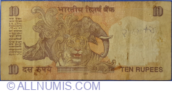 Image #2 of 10 Rupees 2006 - L