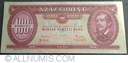 Imaginea #1 a 100 Forint 1962 (12. X.)