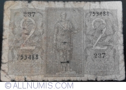 Image #2 of 2 Lire 1939 (14. XI.)