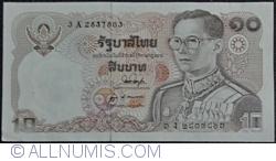 Image #1 of 10 Baht ND (1980) - signatures Sommai Huntakul/ Nukul Prachuabmoh