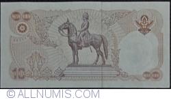 Image #2 of 10 Baht ND (1980) - signatures Sommai Huntakul/ Nukul Prachuabmoh