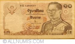 Image #1 of 10 Baht ND (1980) - signatures Bodee Junnanon / Rerngchai Marakanon