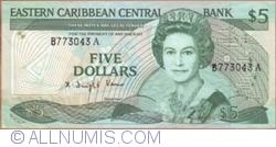 5 Dollars ND (1986-1993)