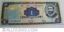 Image #1 of 1 Cordoba 1995