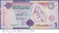 Imaginea #1 a 1 Dinar ND(2009)