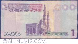 Imaginea #2 a 1 Dinar ND(2009)