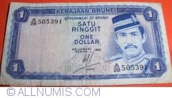 Imaginea #1 a 1 Ringgit / Dollar 1983