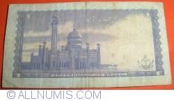 Imaginea #2 a 1 Ringgit / Dollar 1983