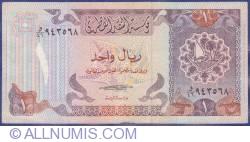 Image #1 of 1 Riyal 1985 (ND)