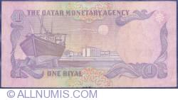 Image #2 of 1 Riyal 1985 (ND)