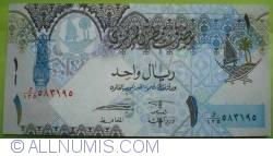 Imaginea #1 a 1 Riyal ND (2008-2015) - 1
