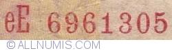1 Rublă 1961 -  Prefixul seriei tip  aA