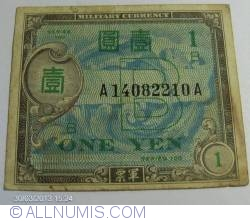 Image #1 of 1 Yen ND (1945)