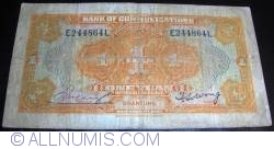 Image #1 of 1  Yuan 1927 (1. XI.) - SHANTUNG