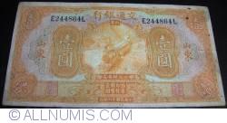 Image #2 of 1  Yuan 1927 (1. XI.) - SHANTUNG