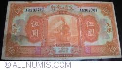 Image #1 of 1 Yuan 1927  (1. XI.) - TIENTSIN