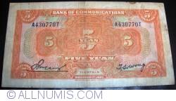 Image #2 of 1 Yuan 1927  (1. XI.) - TIENTSIN