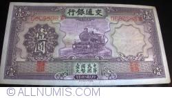 Image #1 of 1 Yuan 1935
