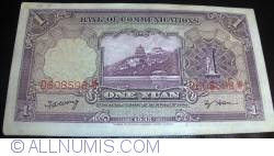 Image #2 of 1 Yuan 1935