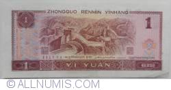 1 Yuan 1990