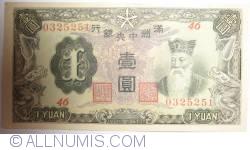 Image #1 of 1 Yuan ND(1944)