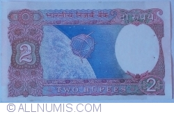 Image #2 of 2 Ruppes ND (1976-) (A) - signature: R. N. Malhotra
