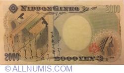 2000 Yen ND (2000)