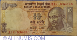 Image #1 of 10 Rupees ND (1996) N - signature Bimal Jalan (88)