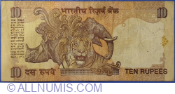 Image #2 of 10 Rupees ND (1996) N - signature Bimal Jalan (88)