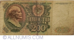 Image #1 of 200 Rubles 1992