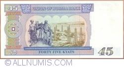 45 Kyats ND (1987)