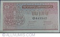 Image #1 of 1 Kip ND (1962) - Signature 3