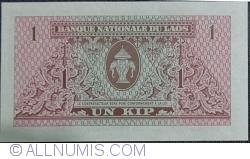 Image #2 of 1 Kip ND (1962) - Signature 3