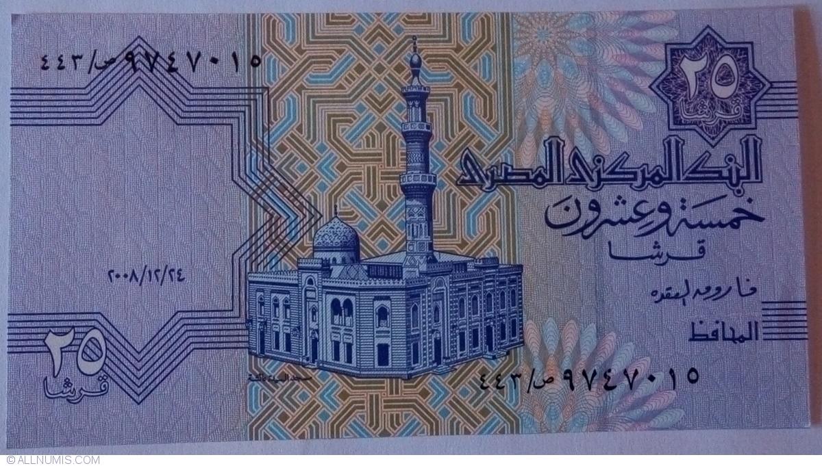 1 Pound 2008-2017 UNC Banknote 50 Piaster Egypt Set 25