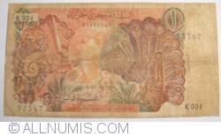 Image #1 of 10 Dinars 1970 (1. XI.)