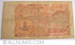 Image #2 of 10 Dinars 1970 (1. XI.)