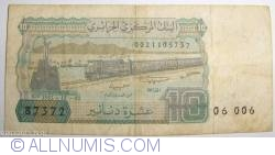 Image #1 of 10 Dinars 1983 (2. XII.) - 1