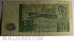 Image #2 of 10 Dinars 1983 (2. XII.) - 1