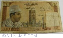 Image #1 of 10 Dirhams 1965 (AH  1384)