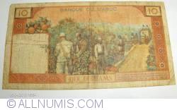 Image #2 of 10 Dirhams 1965 (AH  1384)