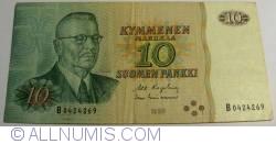 Imaginea #1 a 10 Markkaa 1980
