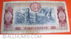 Image #2 of 10 Pesos Oro 1979 (7. VIII.)