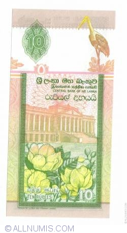 Image #2 of 10 Rupees 2004 (10. IV.)