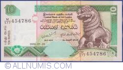 Image #1 of 10 Rupees 2006 (3. VII.)