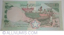 Image #2 of 10 Shilin = 10 Shillings1987