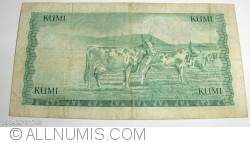 Image #2 of 10 Shillings 1978 (1. VII.)