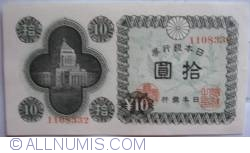 Image #1 of 10 Yen ND(1946)