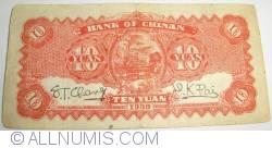 Image #2 of 10 Yuan 1939