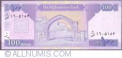 Image #2 of 100 Afghanis 2002  (SH 1381 - ١٣٨١)