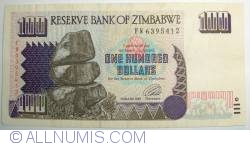 Imaginea #1 a 100 Dolari 1995